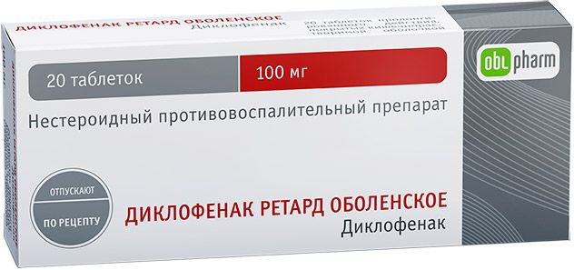 Диклофенак ретард Оболенское, 100 мг, таблетки пролонгированного действия, покрытые кишечнорастворимой оболочкой, 20шт.