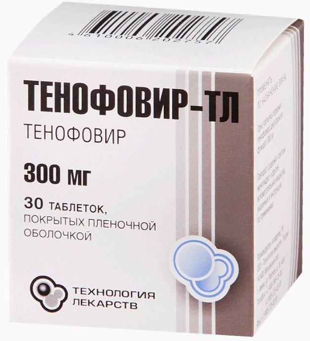 фото упаковки Тенофовир-ТЛ
