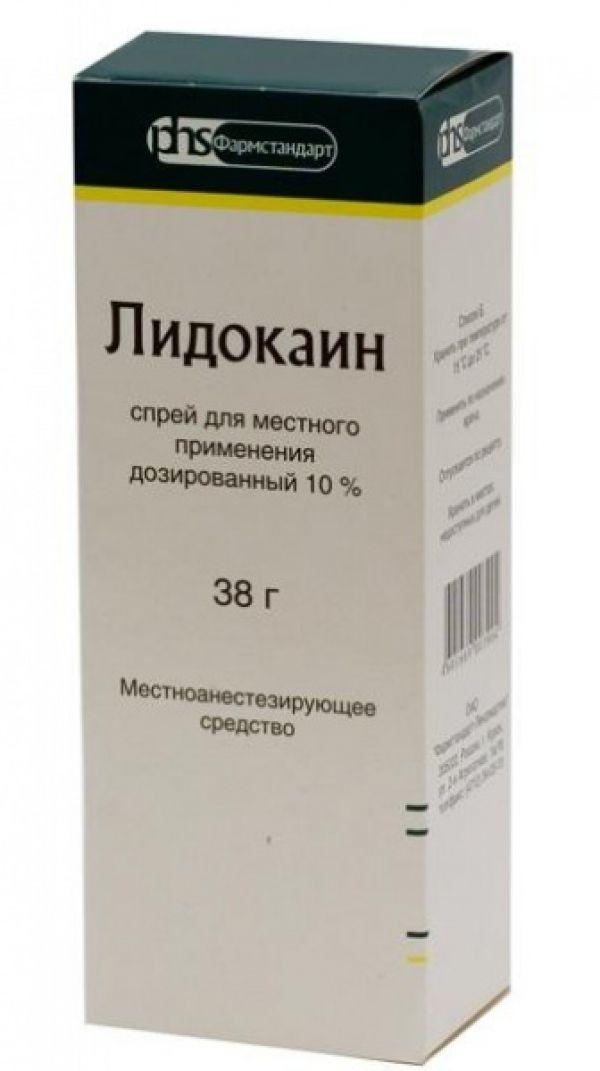 фото упаковки Лидокаин (спрей)