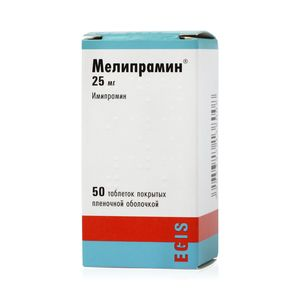 фото упаковки Мелипрамин
