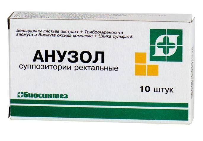 фото упаковки Анузол
