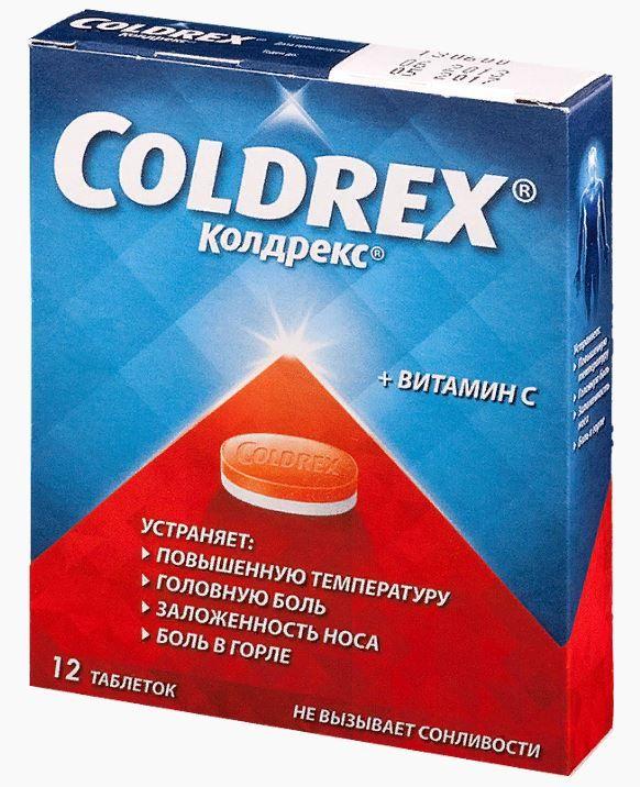 Колдрекс, таблетки, 12 шт.