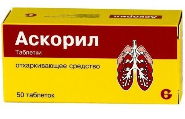 Аскорил, таблетки, 50 шт.