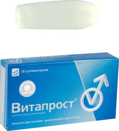 фото упаковки Витапрост