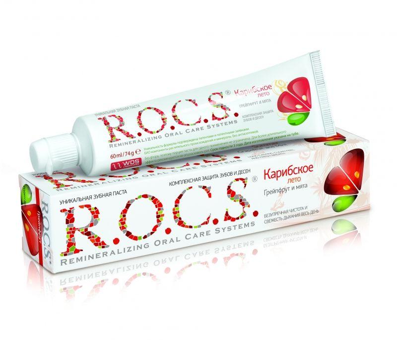 фото упаковки ROCS Зубная паста Карибское лето Грейпфрут и мята