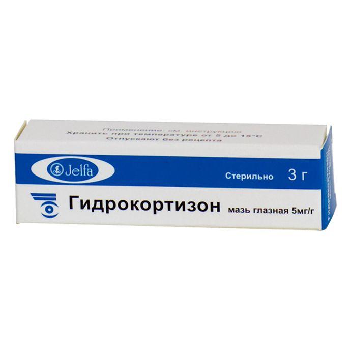 Гидрокортизон (глазная мазь), 5 мг/г, мазь глазная, 3 г, 1 шт.