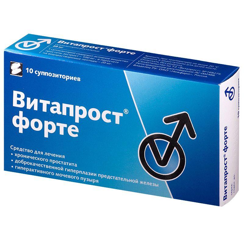 Витапрост форте, 20 мг, суппозитории ректальные, 10 шт.
