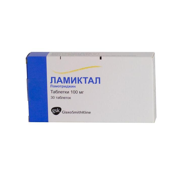 фото упаковки Ламиктал