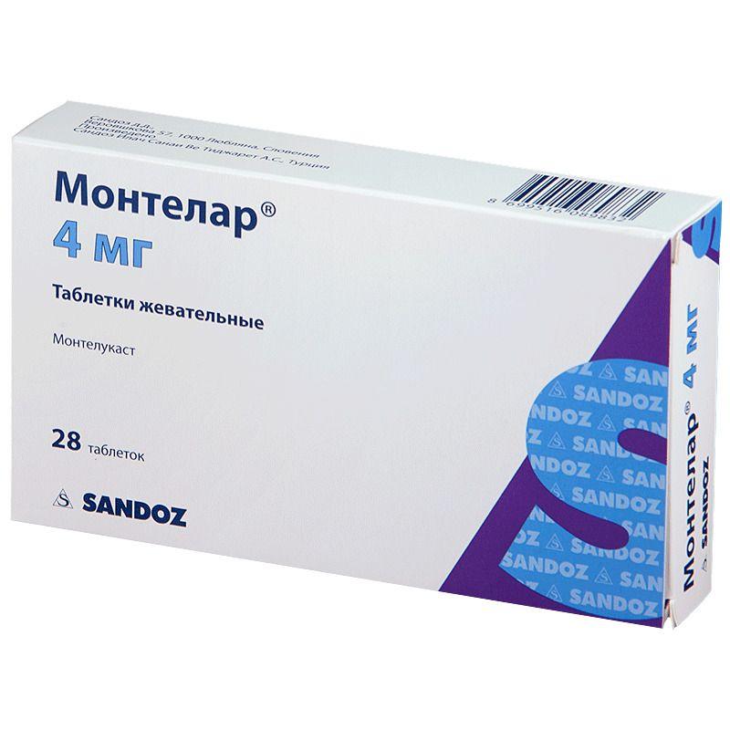 фото упаковки Монтелар