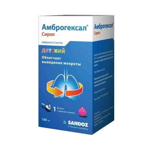 АмброГексал, 3 мг/мл, сироп, 100 мл, 1 шт.