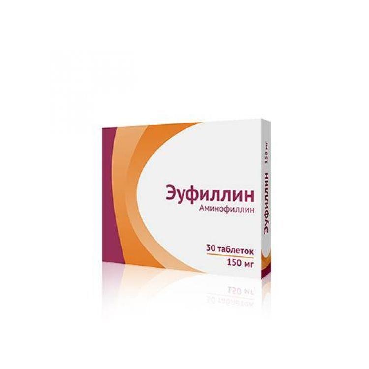 Эуфиллин, 150 мг, таблетки, 30 шт.