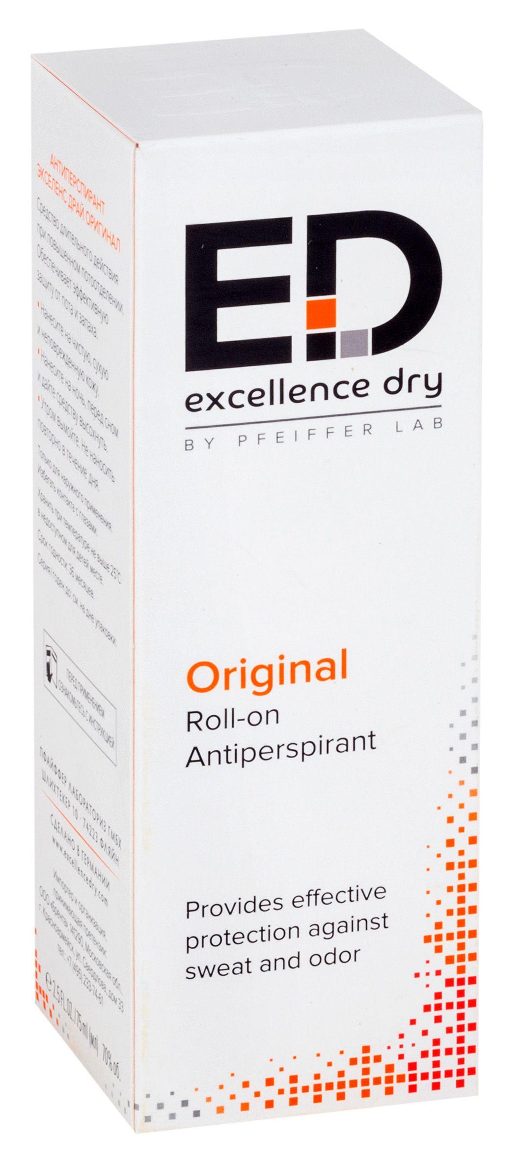фото упаковки Excellence Dry Антиперспирант Оригинал