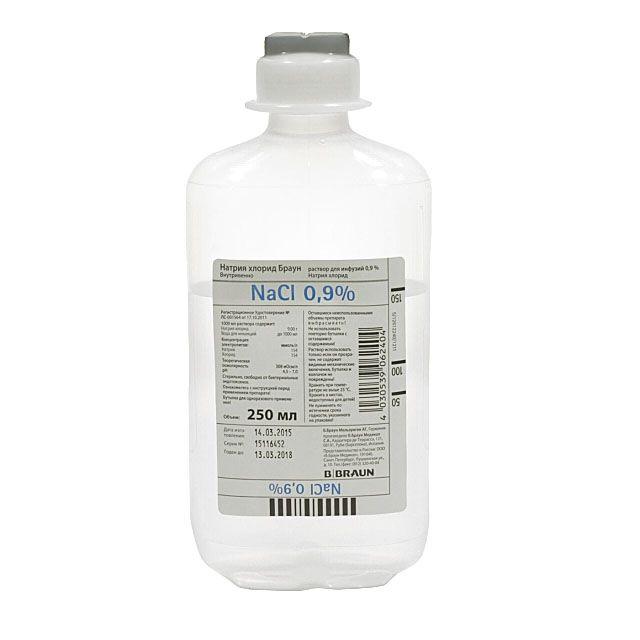 Натрия хлорид Браун, 0.9%, раствор для инфузий, 250 мл, 1шт.