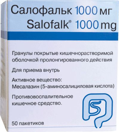 Салофальк