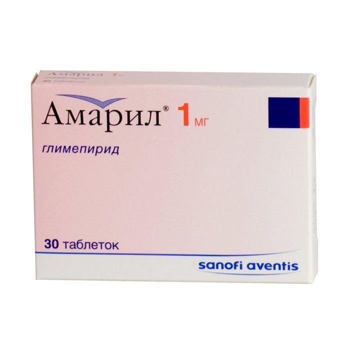 Амарил, 1 мг, таблетки, 30 шт.