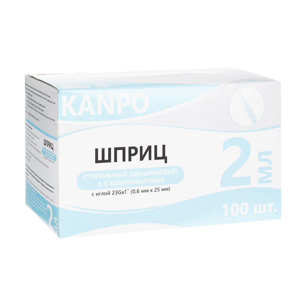 фото упаковки Kanpo Шприц инъекционный трехкомпонентный
