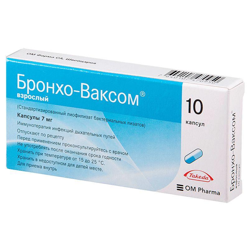 фото упаковки Бронхо-Ваксом взрослый