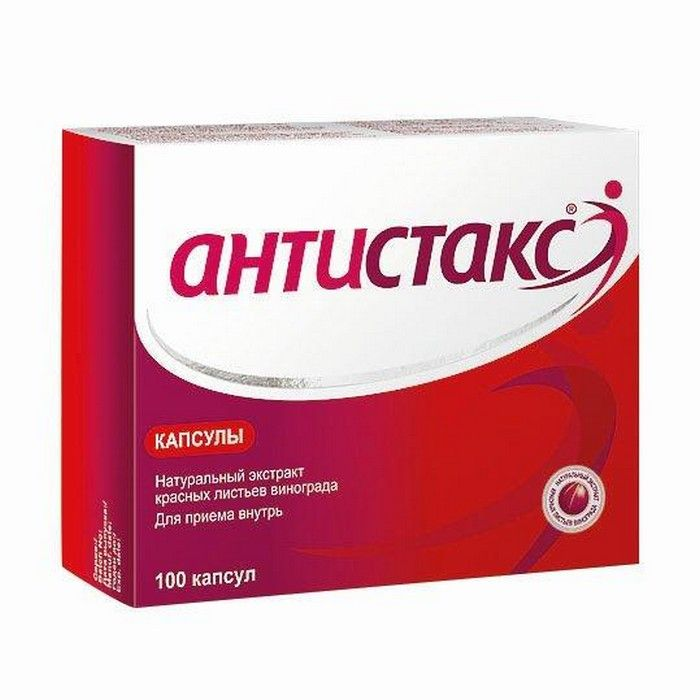 фото упаковки Антистакс