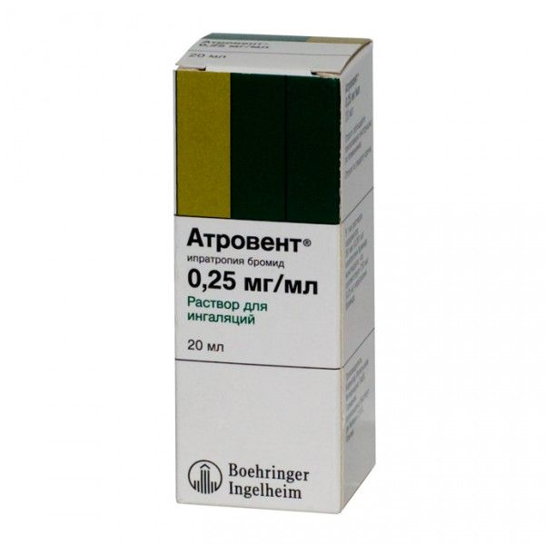 Атровент, 0.25 мг/мл, раствор для ингаляций, 20 мл, 1 шт.