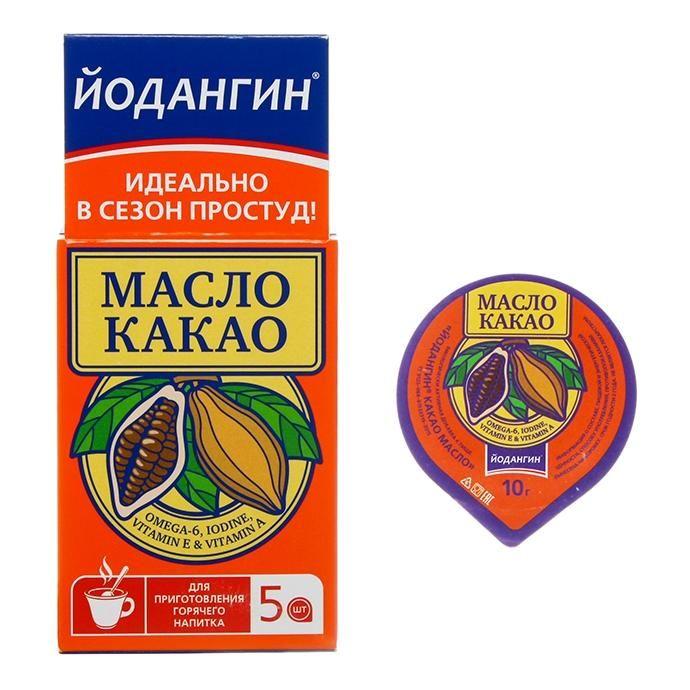 фото упаковки Йодангин Какао масло