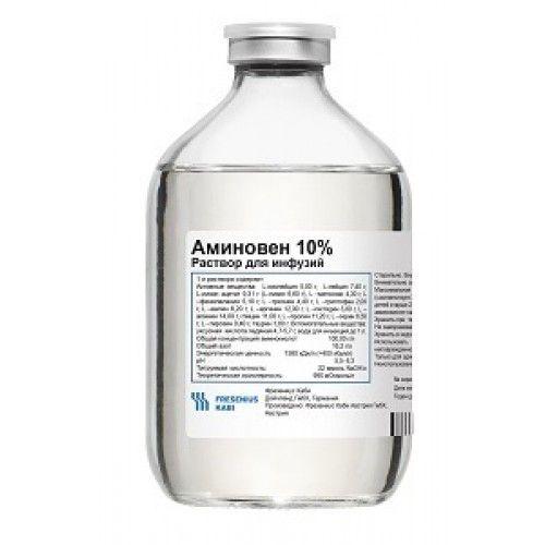 Аминовен, 10%, раствор для инфузий, 500 мл, 10 шт.