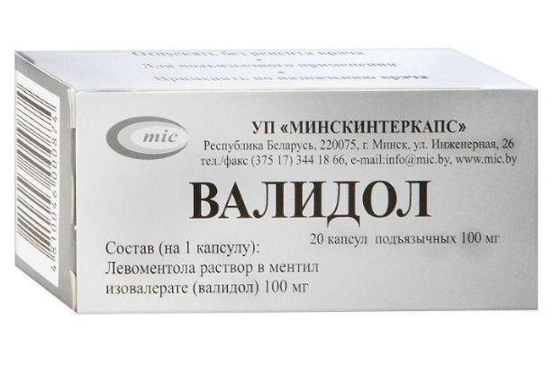 фото упаковки Валидол