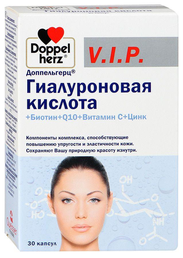 фото упаковки Доппельгерц VIP Гиалуроновая кислота+Биотин+Q10+Витамин С+Цинк