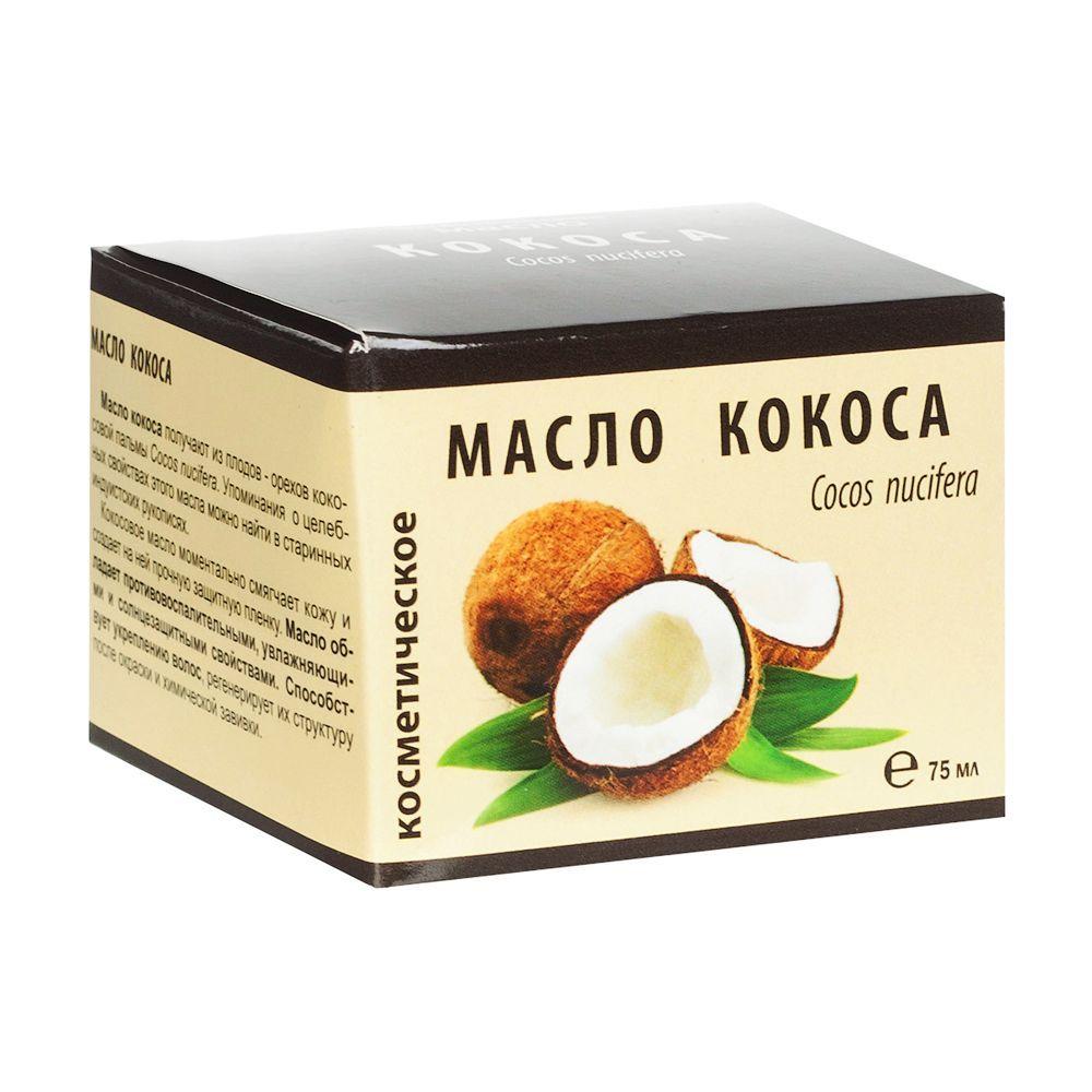 фото упаковки Масло кокоса