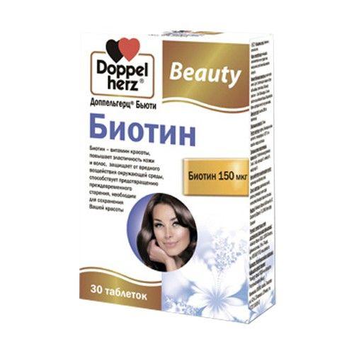 фото упаковки Доппельгерц Бьюти Биотин