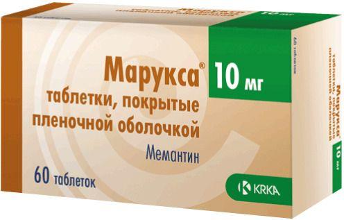 фото упаковки Марукса