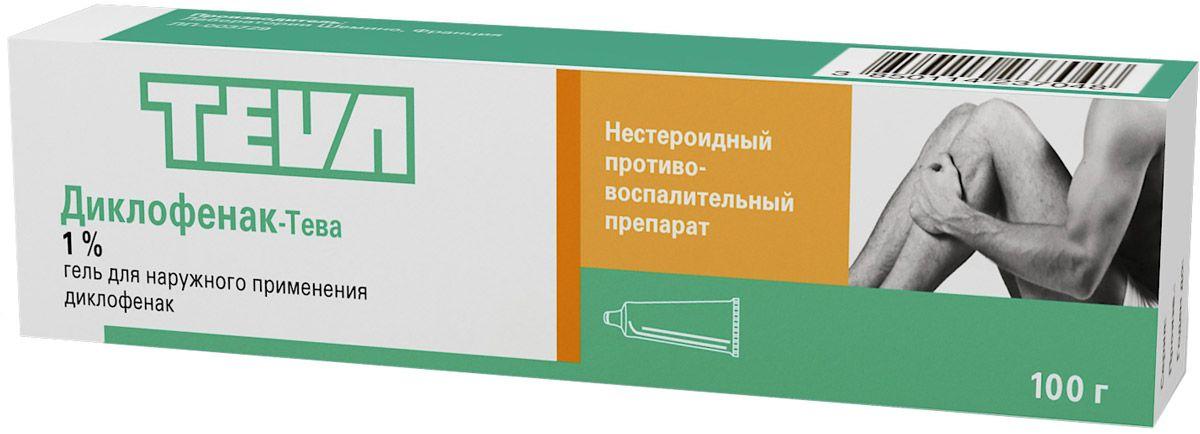 фото упаковки Диклофенак-Тева
