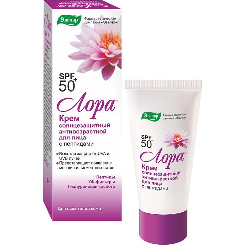 фото упаковки Лора крем солнцезащитный SPF 50+