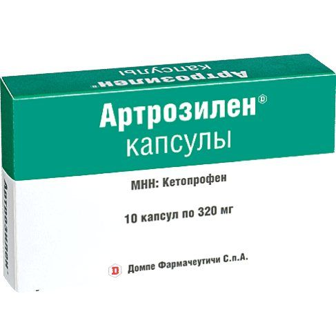 Артрозилен, 320 мг, капсулы, 10 шт.