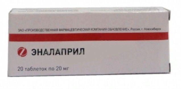 фото упаковки Эналаприл