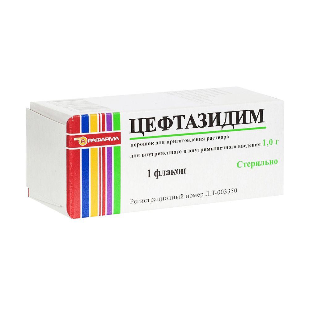 фото упаковки Цефтазидим