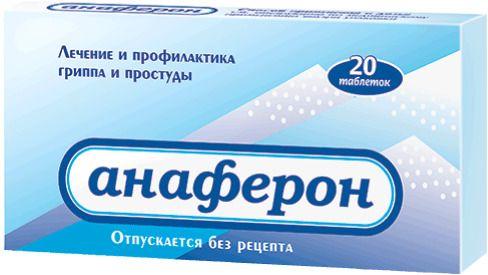 Анаферон, таблетки для рассасывания, 20 шт.
