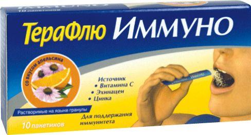 фото упаковки ТераФлю Иммуно
