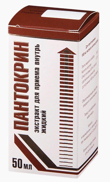 фото упаковки Пантокрин