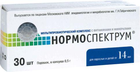 Нормоспектрум для взрослых, 0.5 г, капсулы, 30 шт.