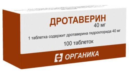фото упаковки Дротаверин