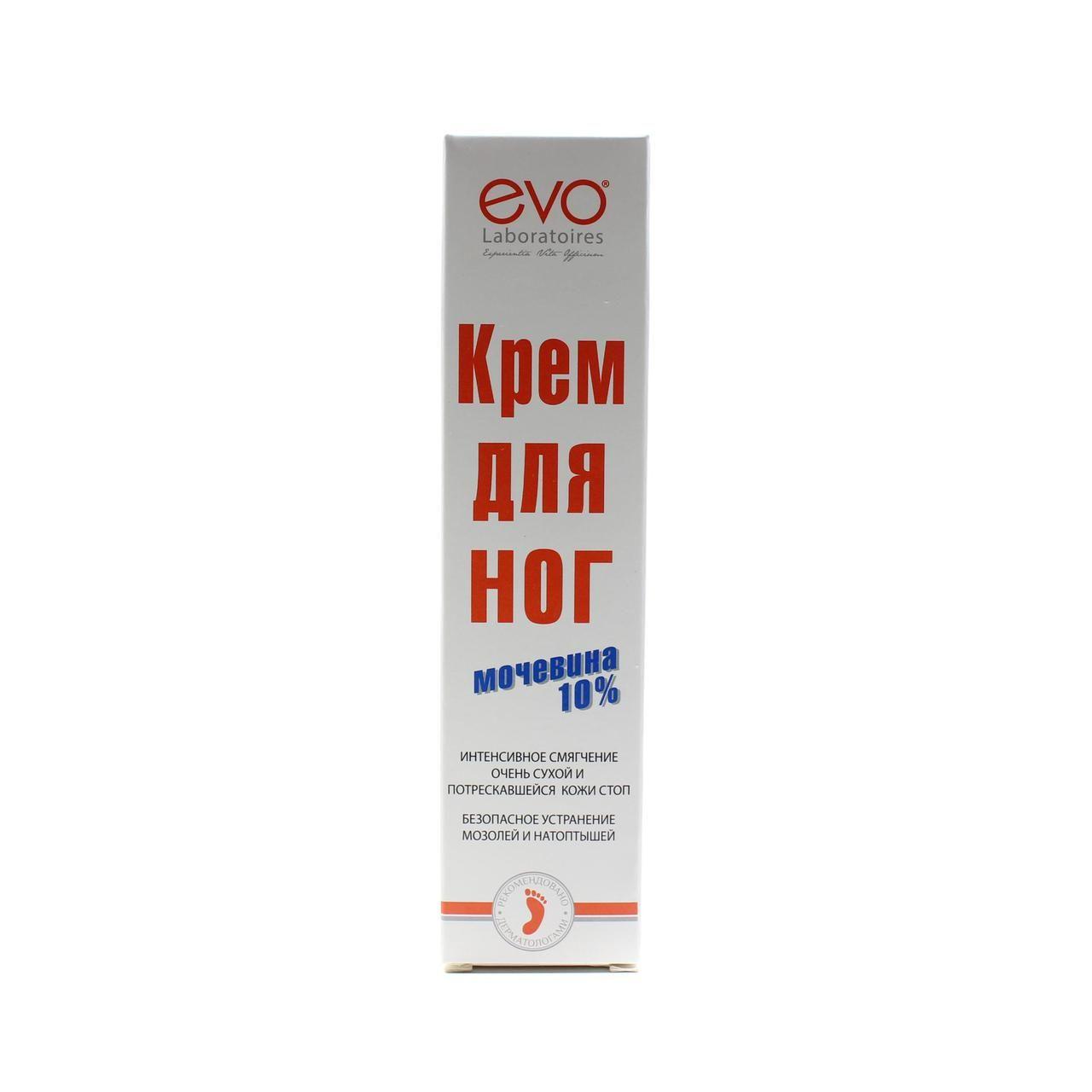 фото упаковки Evo крем для ног с мочевиной