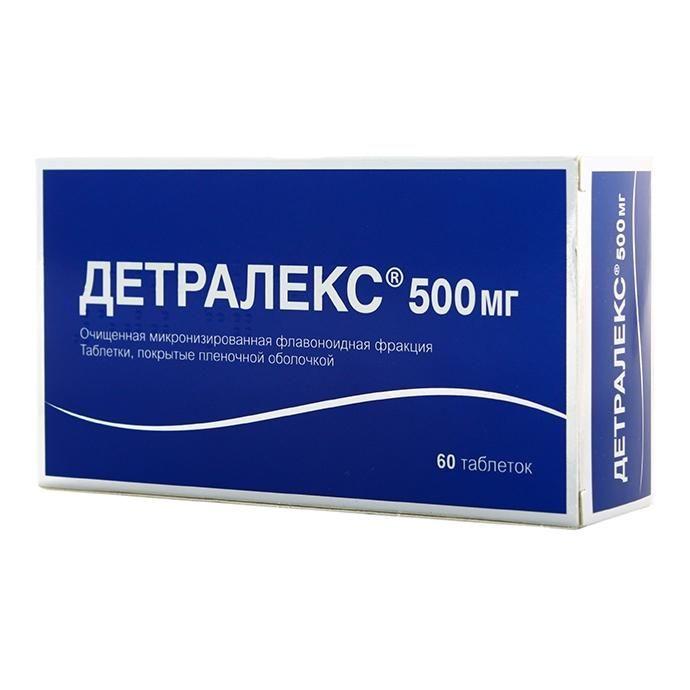 Детралекс, 500 мг, таблетки, покрытые пленочной оболочкой, 60шт.