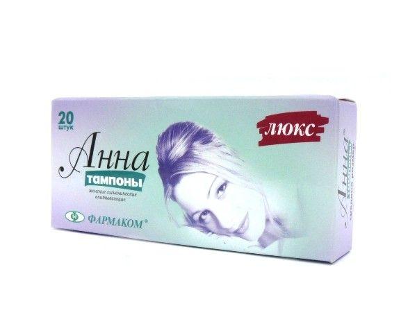фото упаковки Анна Люкс тампоны женские гигиенические средние