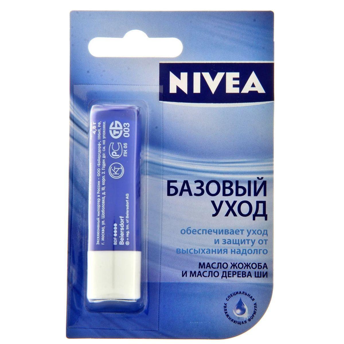 фото упаковки Nivea Бальзам для губ Базовый уход