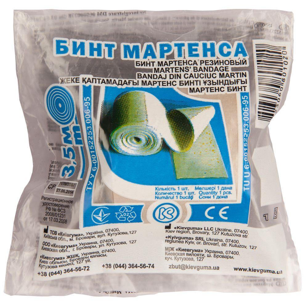 фото упаковки Бинт Мартенса резиновый
