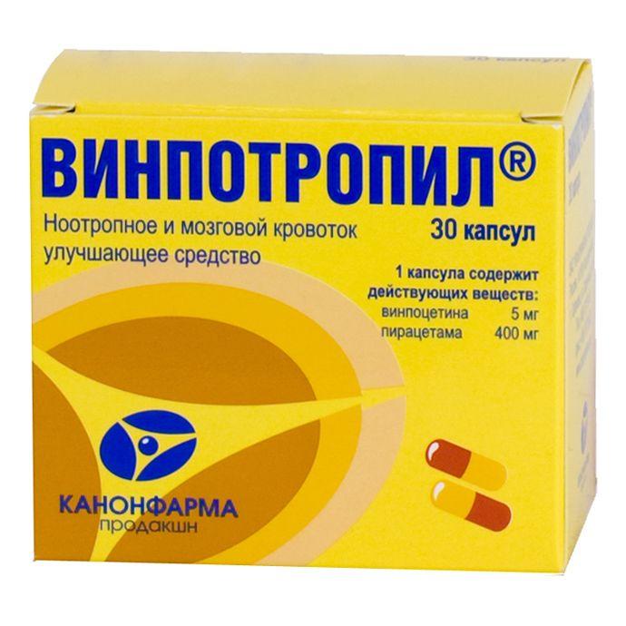 фото упаковки Винпотропил