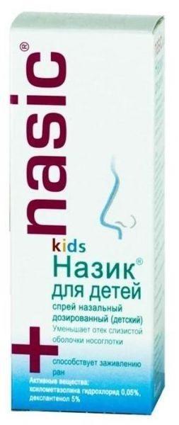 фото упаковки Назик для детей