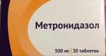 Метронидазол, 500 мг, таблетки, 20 шт.