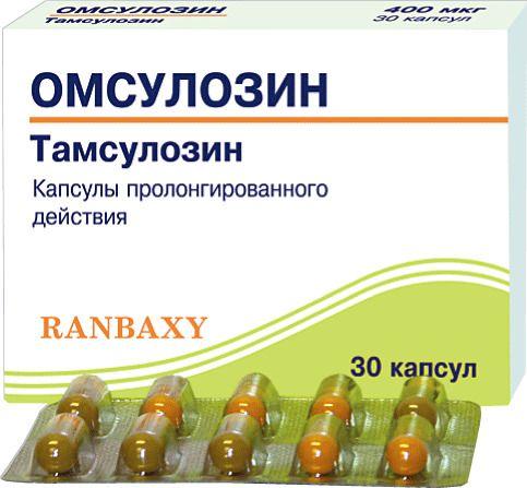 фото упаковки Омсулозин