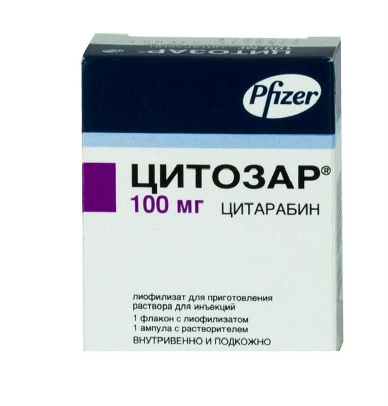 фото упаковки Цитозар